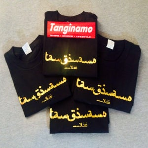 Image of TANGINAMO BLACK ARABIC SHIRT