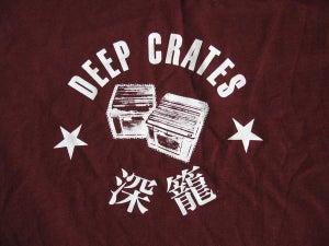 Image of Deep Crates Maroon T-Shirt