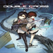 Image of Double Cross Advanced Rulebook