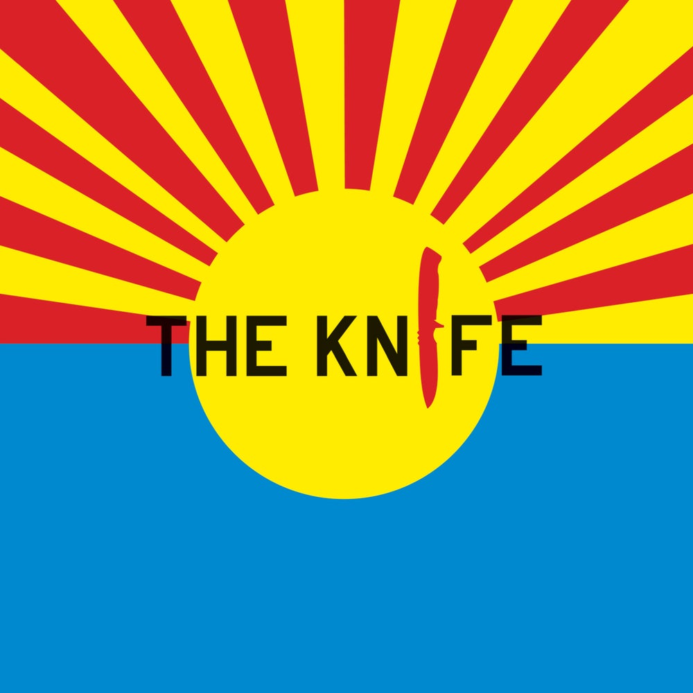 """Image of The Knife 'The Knife' (2x12"""" vinyl)"""