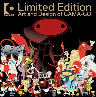 Image of LIMITED EDITION: The Art And Design Of GAMA-GO Book