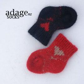 Image of Baby Possum Socks - 1 pair