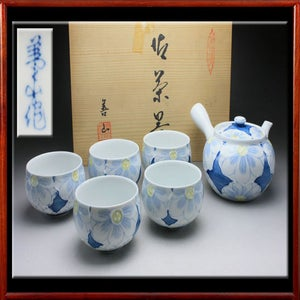 Image of Tea Pot and Cups Set #11