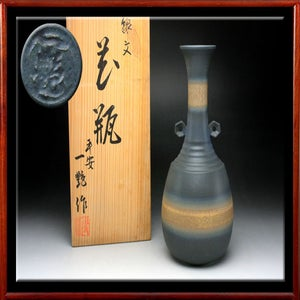 Image of Vase with Wooden Box #25