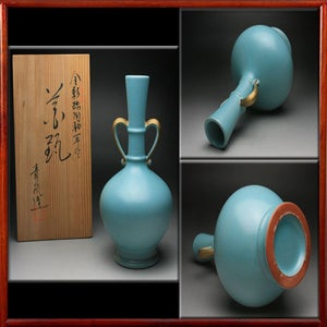 Image of Vase with Wooden Box #26