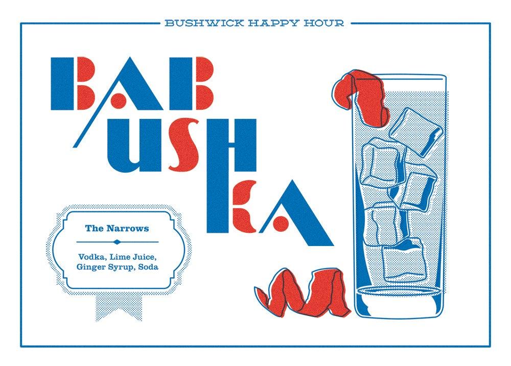 Image of Narrows, Babushka Print