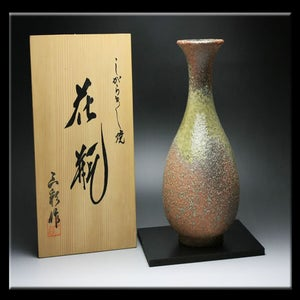 Image of Vase with Wooden Box #30