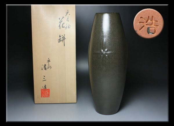 Image of Vase with Wooden Box #31