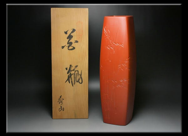 Image of Vase with Wooden Box #32