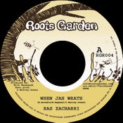 "Image of 7"" Ras Zacharri 'When Jah Wrath' / Ruben Da Silva 'Inner Peace & Love' (Stormy Weathers rhythm)"