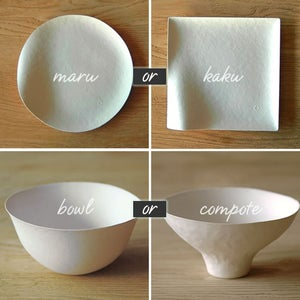 Image of Wasara dinner party set - stylish disposable tableware