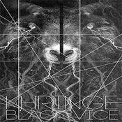 Image of 020: Khringe/Black Vice split