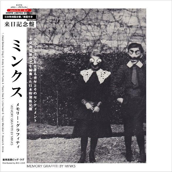 """Image of MINKS """"Memory Graffiti"""" LP"""