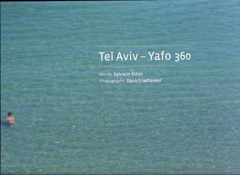 Image of Tel Aviv-Yafo 360 — Album