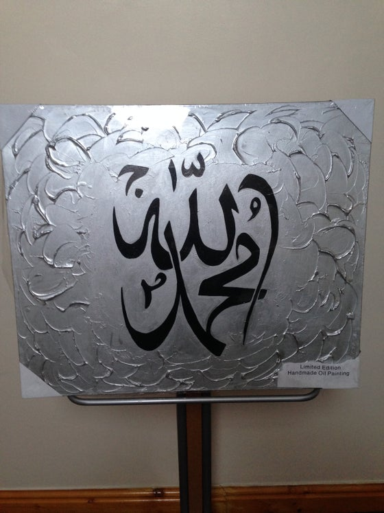 Image of Allah and Muhammad (Silver)