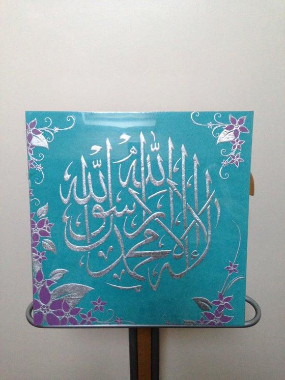 Image of Kalimah (Turquoise)