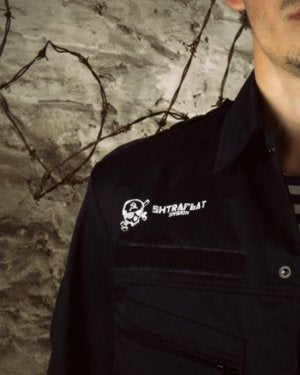 Image of SH43 [KAPITAN] Re-Purposed Military Surplus BDU Shirt / NAVY