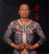 Image of YAKUZA