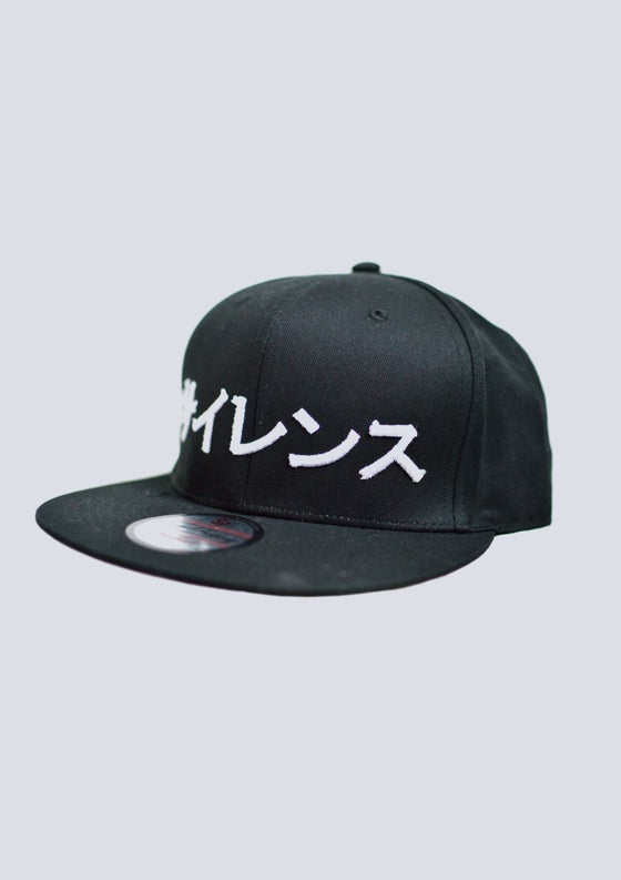 Image of Silence Hat