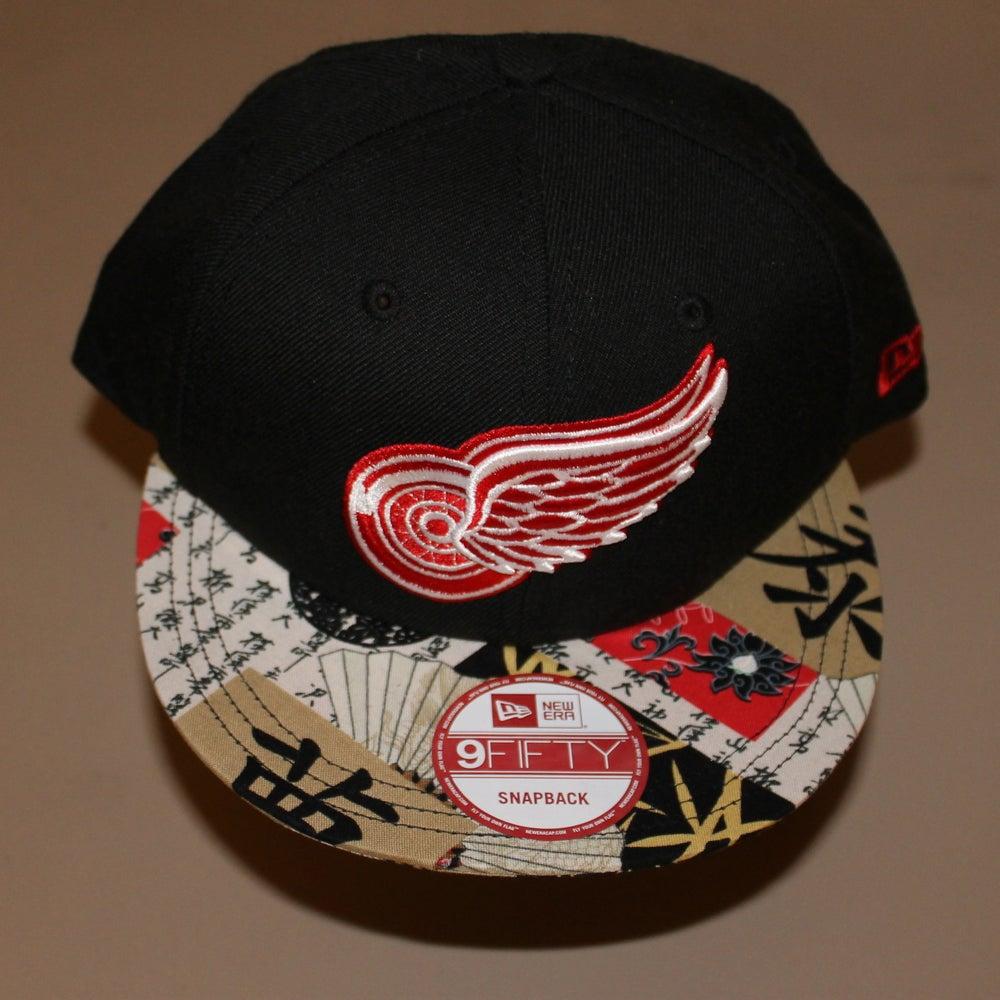 Image of Oriental Red Wings
