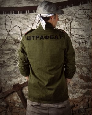 "Image of SH53 [SHTRAFBAT] Vintage ""VET"" Re-Purposed BDU Jacket/Shirt"