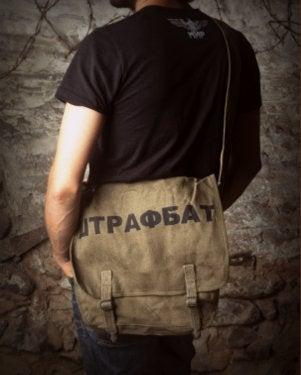 Image of SH92 [SHTRAFBAT DIVISION] Vintage Russian Army Shoulder Bag