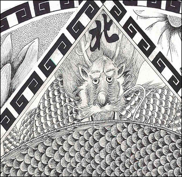 Image of 2011 - Year of the Dragon