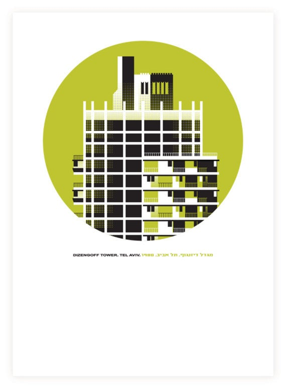 Image of Tel Aviv Icons Print: Dizengoff Center Tower by Ron Nadel