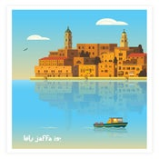 Image of Tel Aviv Icon: View of Old Jaffa by Ron Nadel