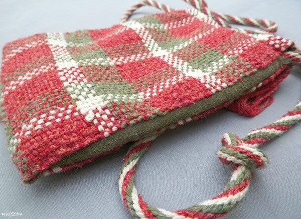 Image of SALE! Silk & Leather, handmade woven bag