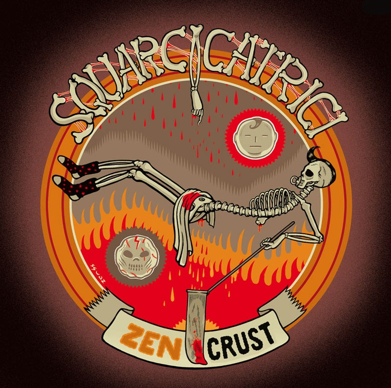 "Image of SQUARCICATRICI ""Zen Crust"" Lp + Download Card"