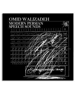 Image of Omid Walizadeh - Modern Persian Speech Sounds LP