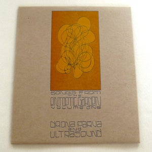 Image of DRONA PARVA / ULTRASOUND ~ SONGS FROM THE ENTOPTIC GARDEN VOL. 1 ~ lp (TIME-LAG 001)