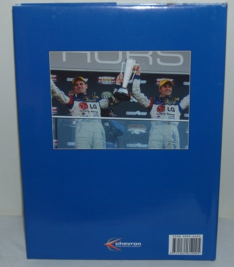 Image of Bathurst 2006 Great Race book #26. First Peter Brock trophy.