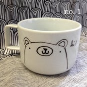 Image of pudgy bear mugs #1 & #2