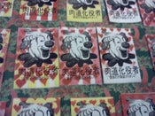Image of 5-Pack of MEAT Clown's Various Sticker Products!