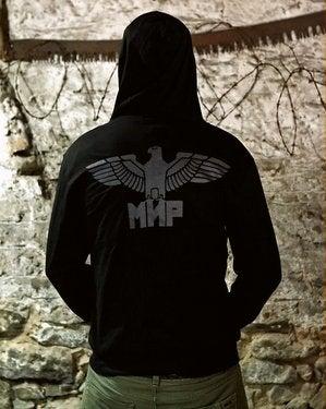 Image of MIR258 [BLACK IN BLACK] Lightweight Hoodie by MIR