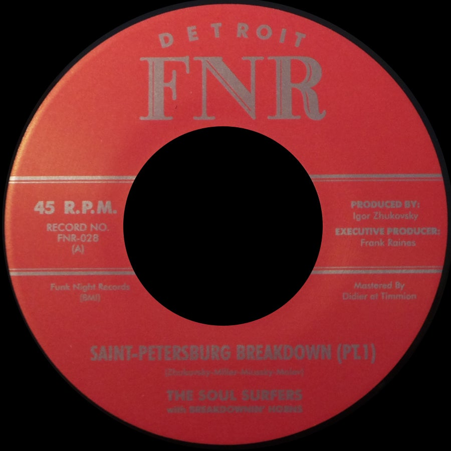 Image of FNR-028 THE SOUL SURFERS