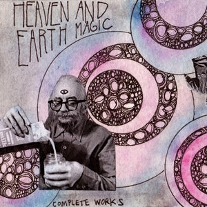 Image of Heaven and Earth Magic - Complete Works, Tape