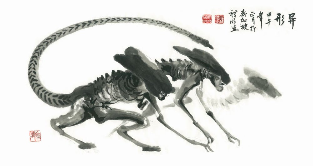 Image of The Oriental Shrimps print