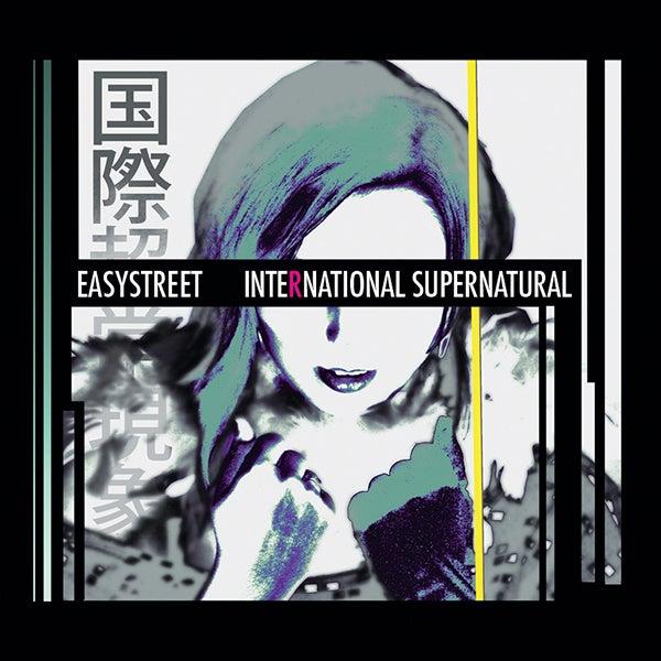"Image of ""International Supernational"""