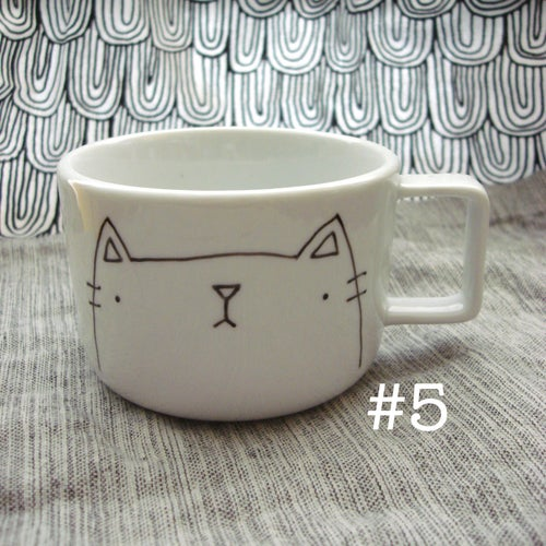 Image of sleepy grumps kitteh mug -- made to order