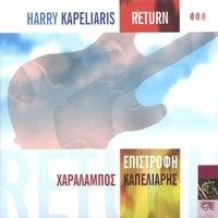 Image of Return - Harry Kapeliaris