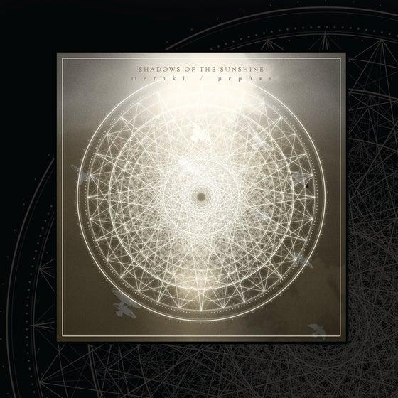 Image of Meraki EP (2014) [DOWNLOAD]