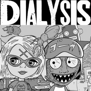 "Image of DIALYSIS, ""Ludicrous Speed"" 7"""