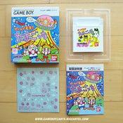 "Image of TAMAGOTCHI GAME BOY GAME JAPAN ""Game de Hakken"" (BOXED)"
