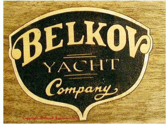 Image of Item No. 48. Marquetry Inlaid Wood Veneer Your Logo i.e. LOTUS +