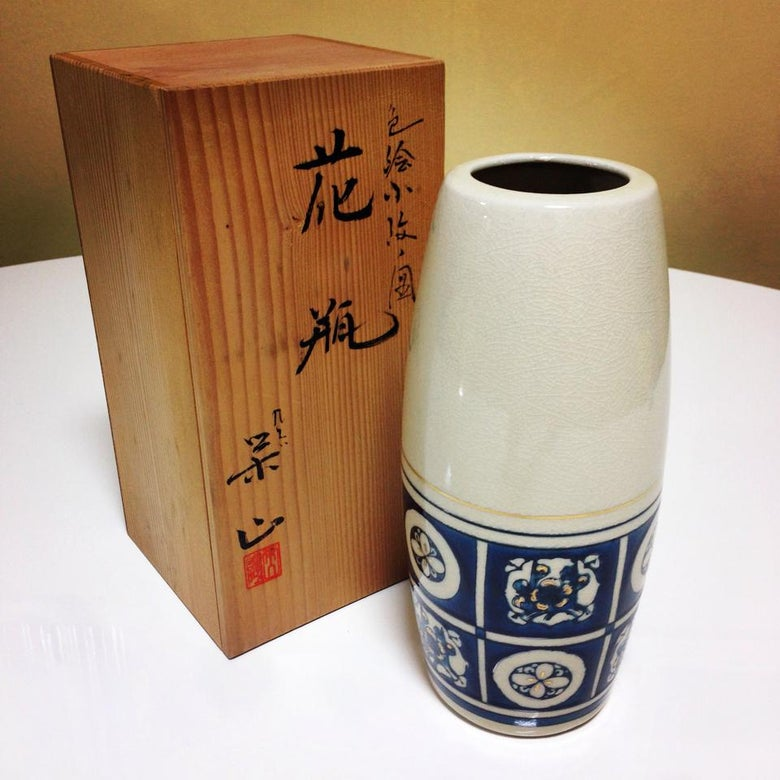 Image of Ceramic Vase with Wooden Box #53