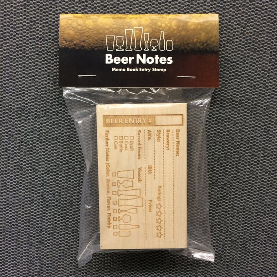 Image of BeerNotes