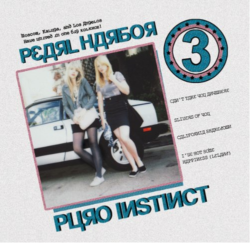 Image of PURO INSTINCT - PEARL HARBOR EP
